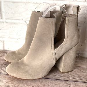 Steve Madden Booties Size 7M Leather Suede Beige